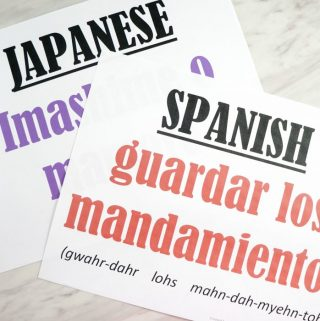 Keep the commandments in foreign languages